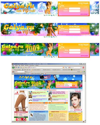 """""""Galya.ru"""" - женский портал - """"Помойка Развернутый отзыв в 7 пунктах"""" Отзывы покупателей"""