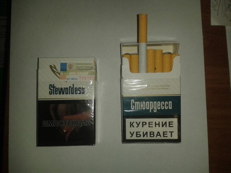 Купить сигареты форум купить сигареты в кашире