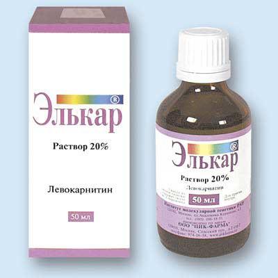 Элькар для детей: инструкция по применению и дозировка.