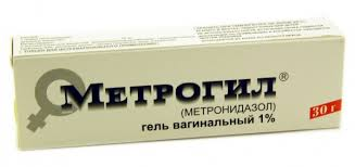 Гель для вагинального применения 1 метронидазол