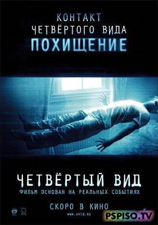 Смотреть онлайн фильм чума 19 серия