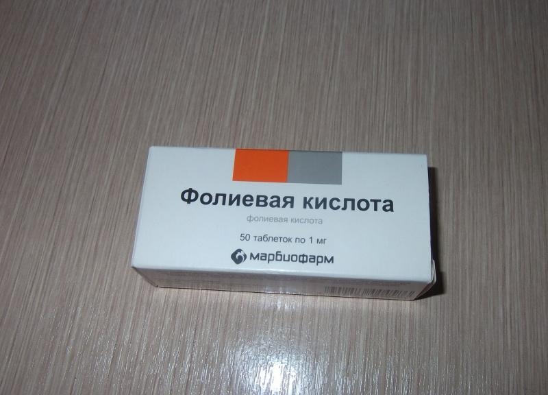 Описание Фолиевая кислота (Folic acid) - Энциклопедия