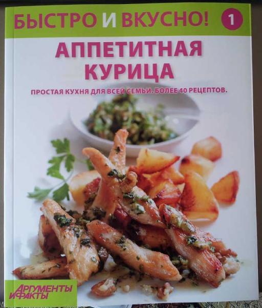 Салаты из курицы рецепты быстро и вкусно с