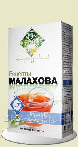 Система г. Малахова или как сбросить без голодания 5кг.