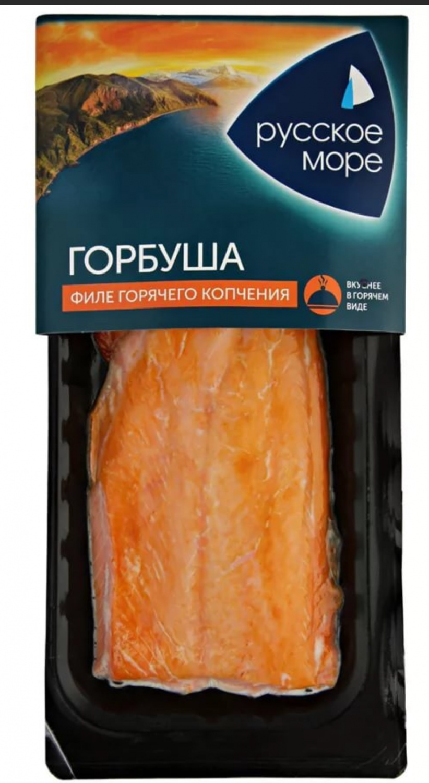 Копчение рыбы, горячее копчение рыбы, рецепт горячего копчения терпуга | 1500x822