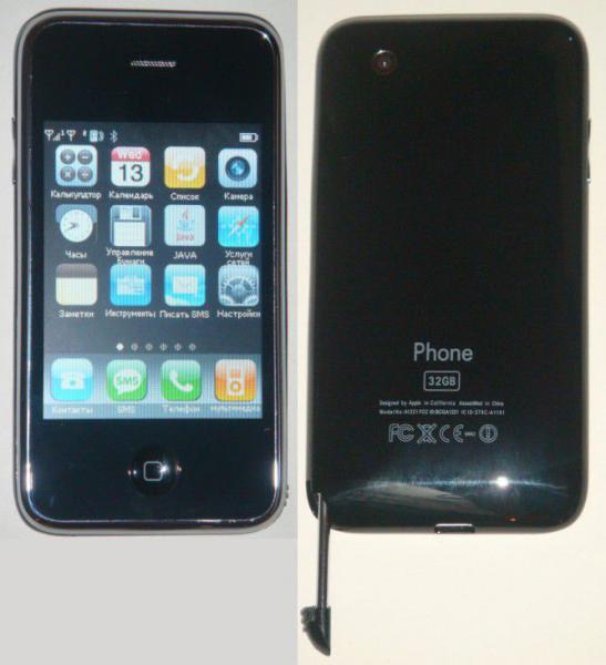 Инструкция китайский iphone 3g