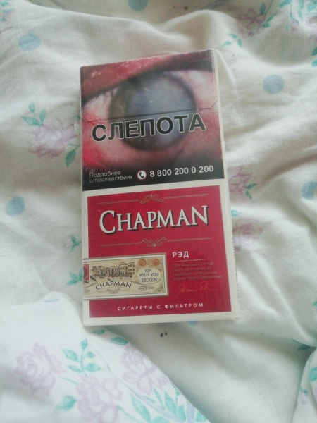 сигареты chapman red купить