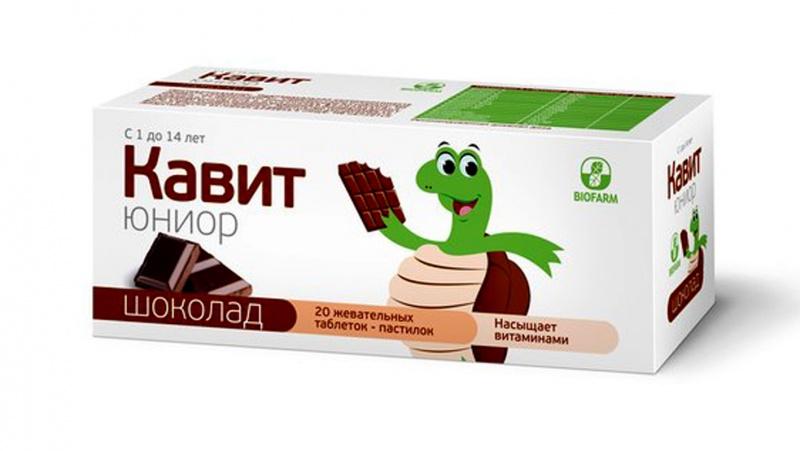 Кавит юниор шоколад инструкция