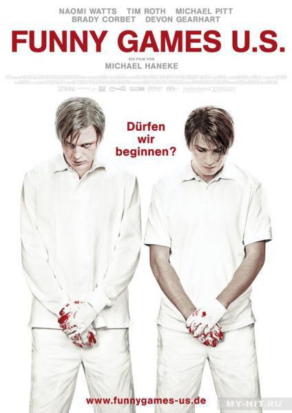 злоба ужасы фильм