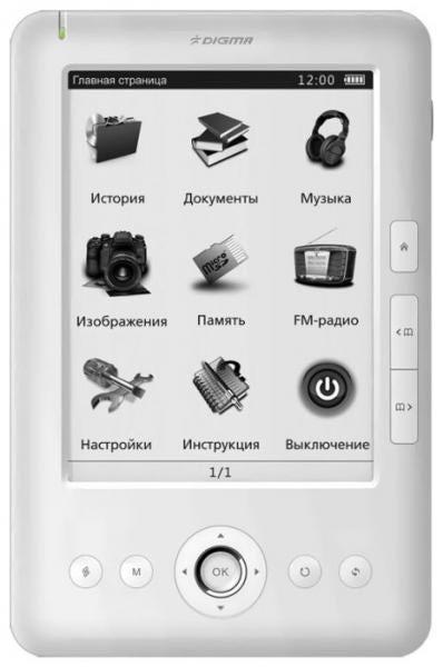 e67caf228fe1 Электронная книга Digma E 600   Отзывы покупателей