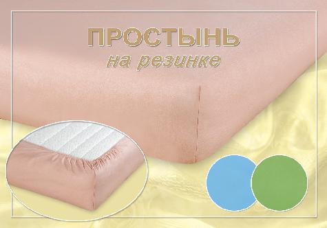 Постельное белье сатин 5d французский стиль