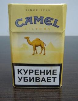 где купить camel сигареты