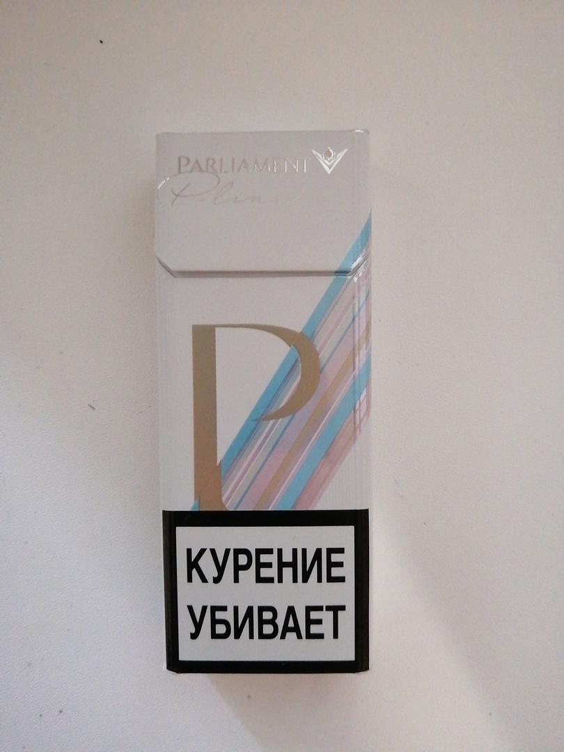 Купить парламент сигареты p line сигареты индийские купить