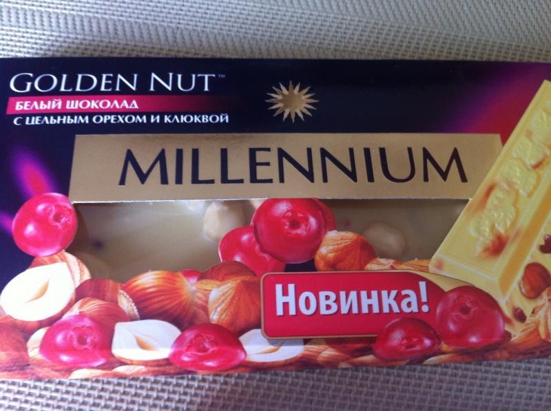 Millennium. Uzbekistan 1,193 photos 91 reviews food.