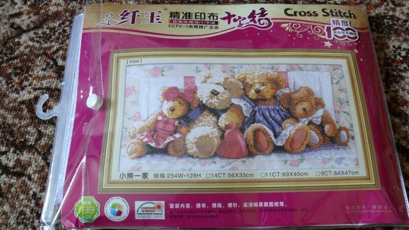 bear family new arrival