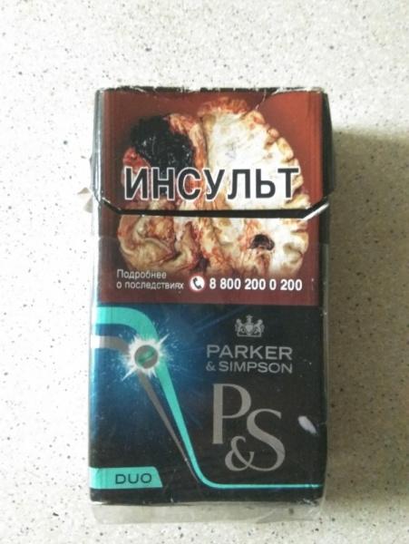 parker simpson сигареты купить