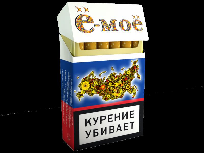 Сигареты форум купить опт сигарет в москве цена