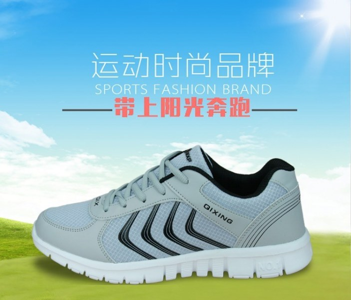 9815b263acb7a Кроссовки мужские Aliexpress Spring autumn men Sneakers men trainers  sneakers shoes sport Running shoes 2017 breathable student shoes - отзыв
