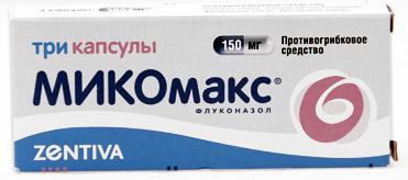 onihomikozi-prezentatsiya