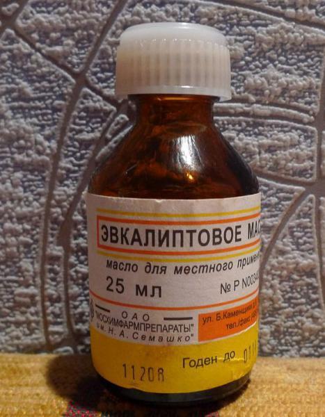 Состав: нафазолина нитрат, эвкалиптовое масло, борная кислота, вазелиновое масло