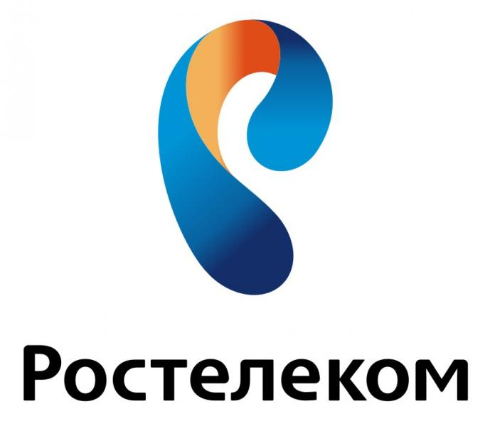 ростелеком самара официальный сайт тарифы интернет и телевидение отзывы