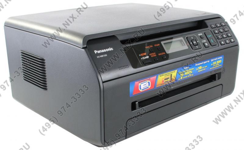 Многофункциональное устройство Panasonic KX-MB1500 ...