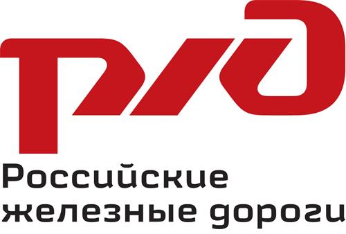 Речь об отчуждении у РЖД «Локомотива» как непрофильного актива не идёт