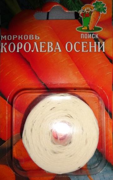 морковь королева осени фото отзывы