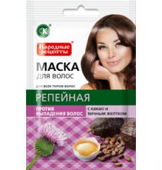 Крем маска для волос народные рецепты