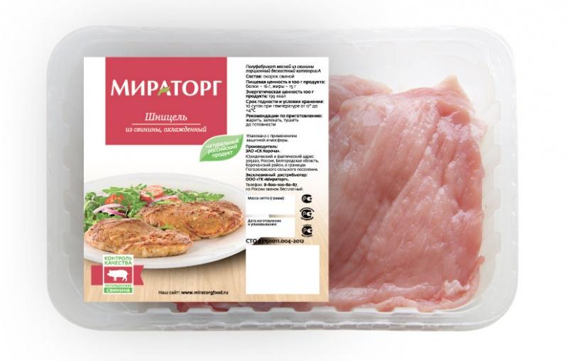 Свинина мираторг содержание антибиотиков
