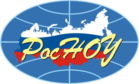Заявка на дистанционное обучение в Российский новый университет