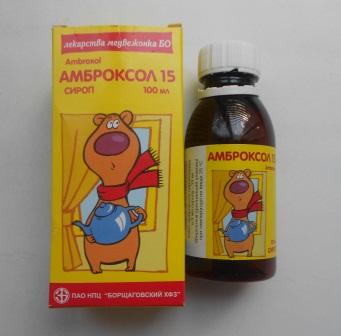 инструкция парацетамол для детей ведмедик бо - фото 9