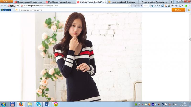 Туника-платье AliExpress Fashion Women Blue Navy Stripe V Neck Pullover  Long Sleeves Stretchy Slim Knit Dress Knitted Tunic Sweater Wholesale -  отзывы 22f9f059a