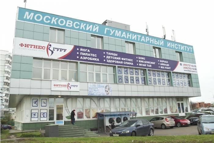 Фитнес клуб гуру в москве ночной клуб в мариуполе