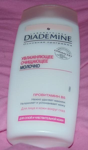 Молочко для лица очищающее diademine с провитамином в5 - \