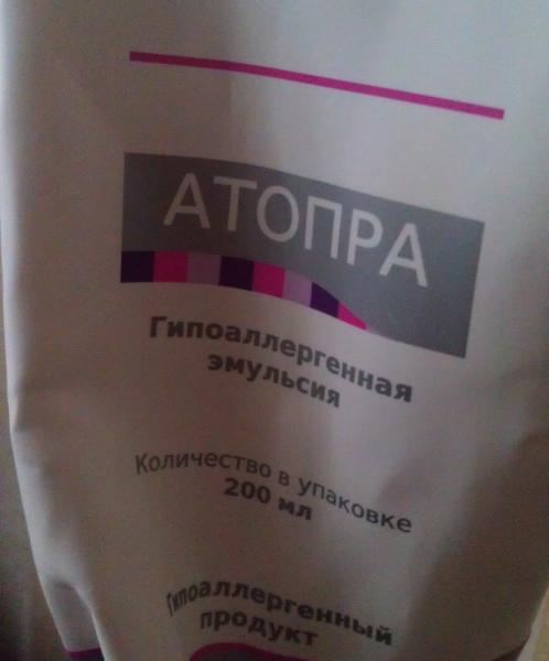 Атопра Эмульсия Инструкция Цена - фото 4