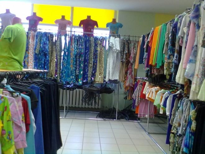 Где Купить Одежду В Спб