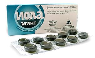 Исла минт таблетки инструкция по применению