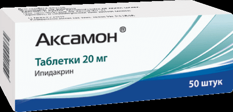 аксамон инструкция по применению таблетки отзывы