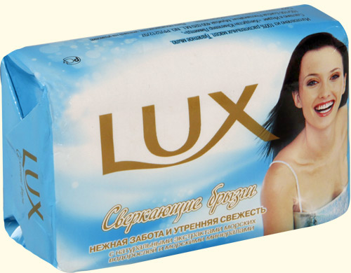 lux soap promotion in india Marketing project report on lux soap south india: sales promotion: lux gold star soap industry is growing by 10% in india beauty segments compounded.