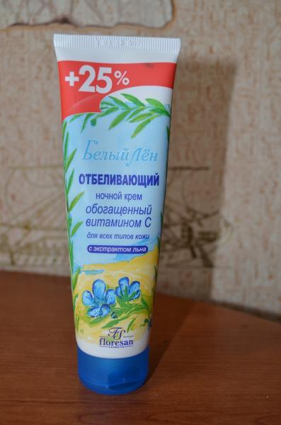 Подобрать тональный крем для лица с веснушками