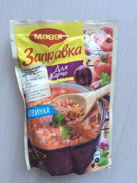 Приправы для супа своими руками 11