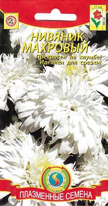 Рудбекия как сажать рассадой
