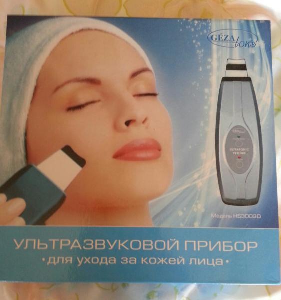 Прибор для ультразвуковой чистки в домашних условиях  655