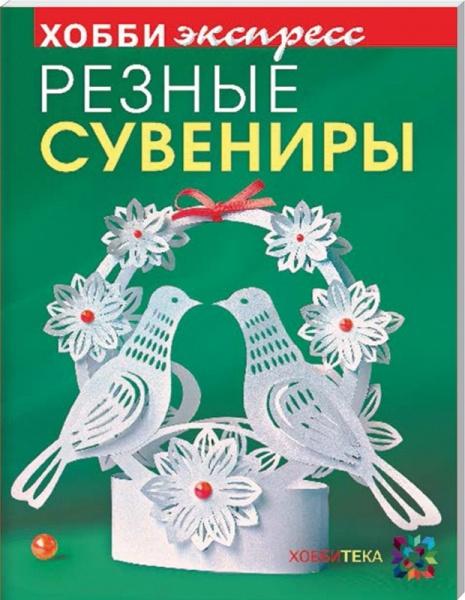 Зульфия Дадашева - отзыв
