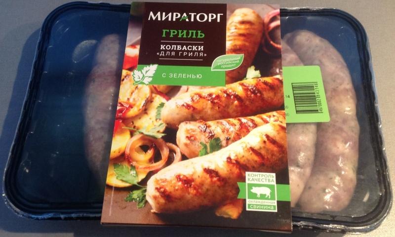 Как называются куриные колбаски для барбекю камины электрические в интернет магазине