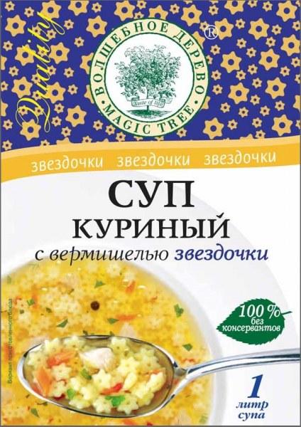 суп куриный со звёздочками