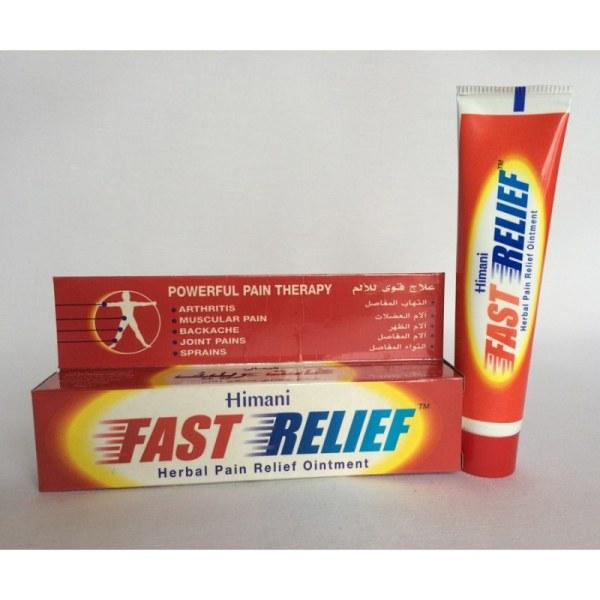 Fast Relief инструкция - фото 4