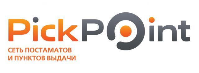 09bcab0883ca Сеть постаматов и пунктов выдачи PickPoint, Россия   Отзывы покупателей