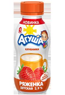 Ряженка детская «Агуша»